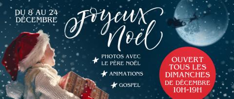 Noël à Cap Sud Avignon